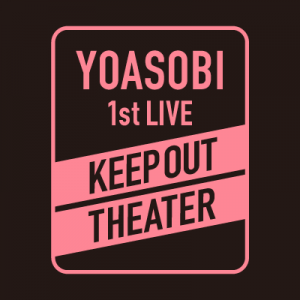 YOASOBI 1st LIVE『KEEP OUT THEATER』