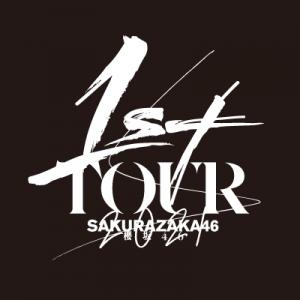 櫻坂46「1st TOUR 2021」