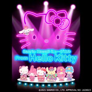 Sanrio Kawaii ミュージカル『From Hello Kitty』