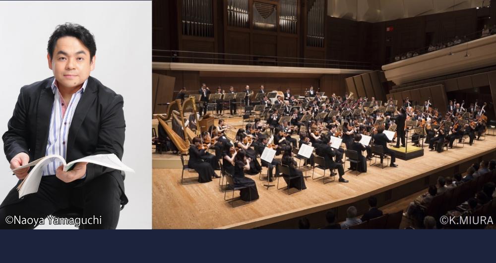 すみだ平和祈念音楽祭2022 下野竜也&新日本フィルハーモニー交響楽団